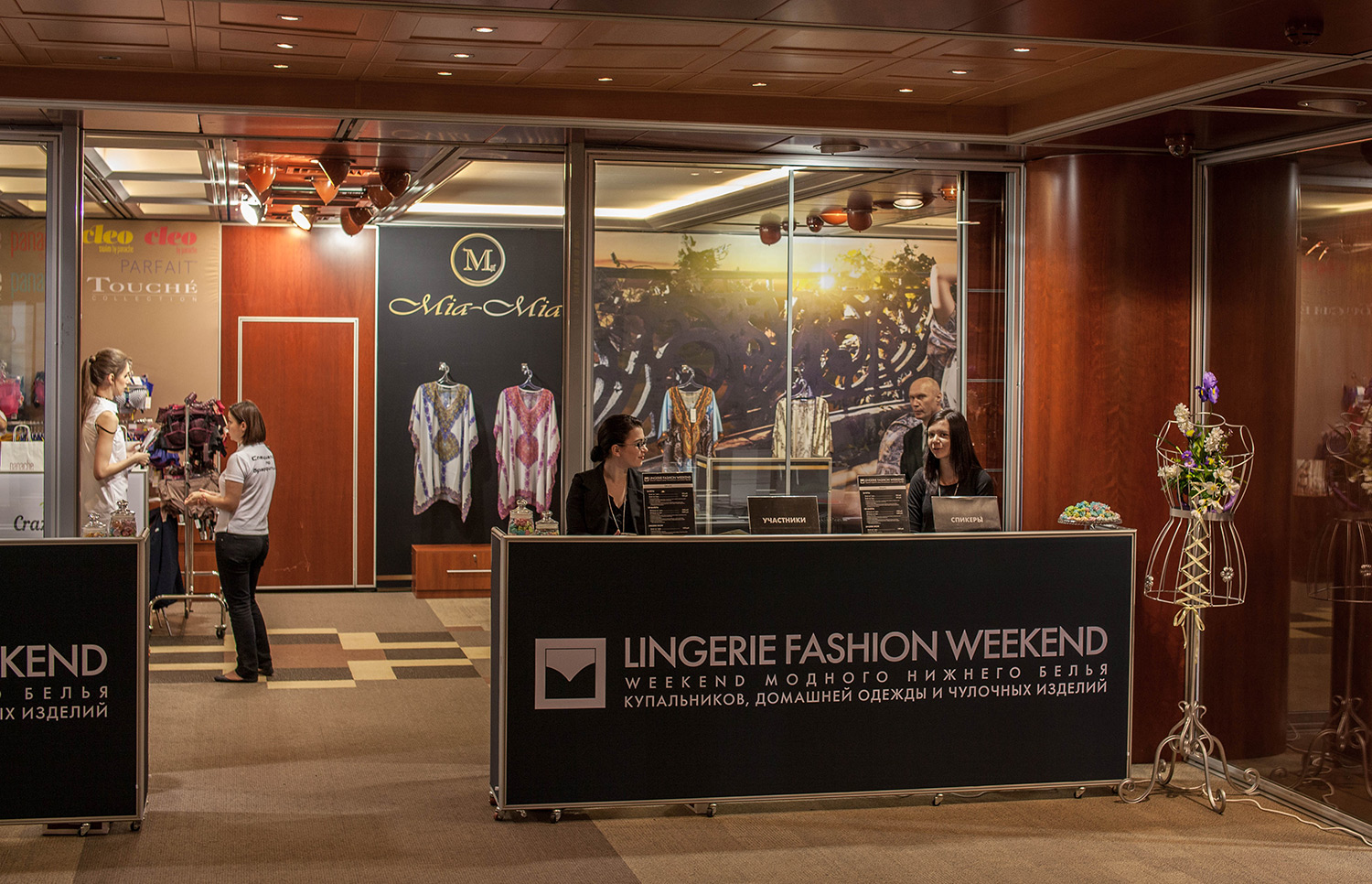Lingerie Fashion Weekend, Москва, 2016, журнал GB {Garterblog.ru}
