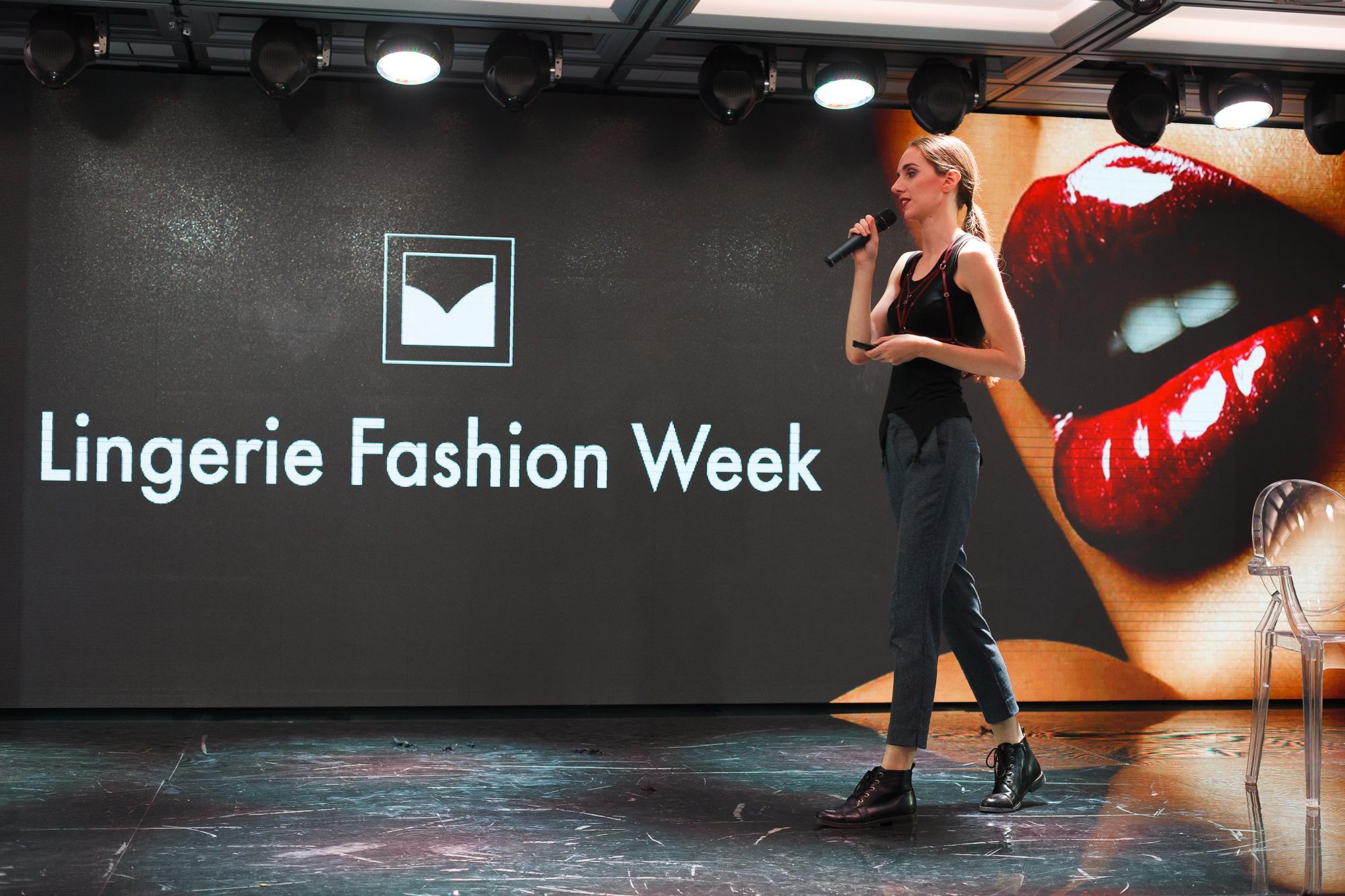 Lingerie Fashion Week 2016: Много нижнего белья, лекции и интересные находки
