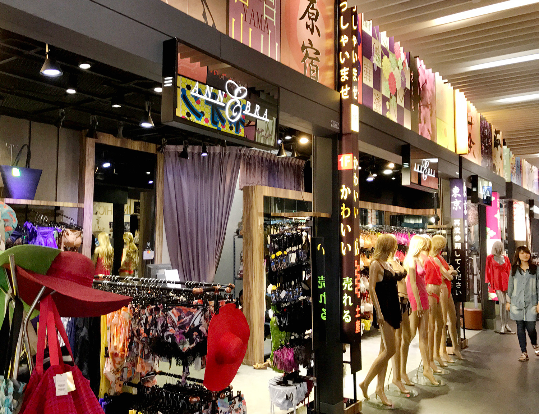 Будуарный шоппинг в Бангкоке (Таиладне). Где искать красивое нижнее бельё и купальники. Тайский бренд Annebra