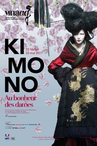 Выставка японских кимоно из дома Matsuzakaya «Kimono, au bonheur des dames» в парижском музее Гиме