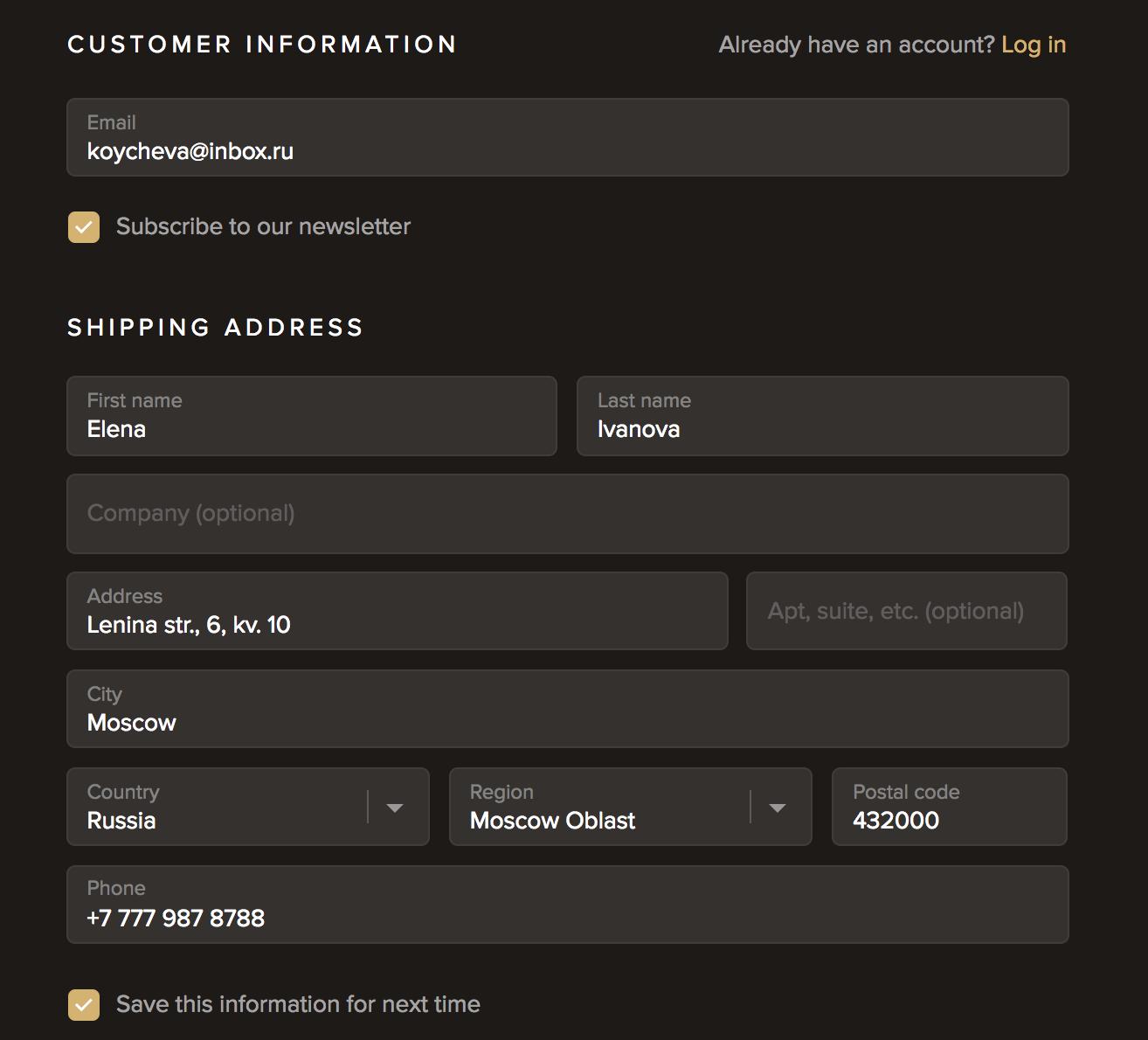 пример, как заполнять свой почтовый адрес в иностранных интернет-магазинах
