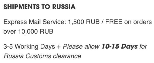 La Perla стоимость доставки заказов в Россию