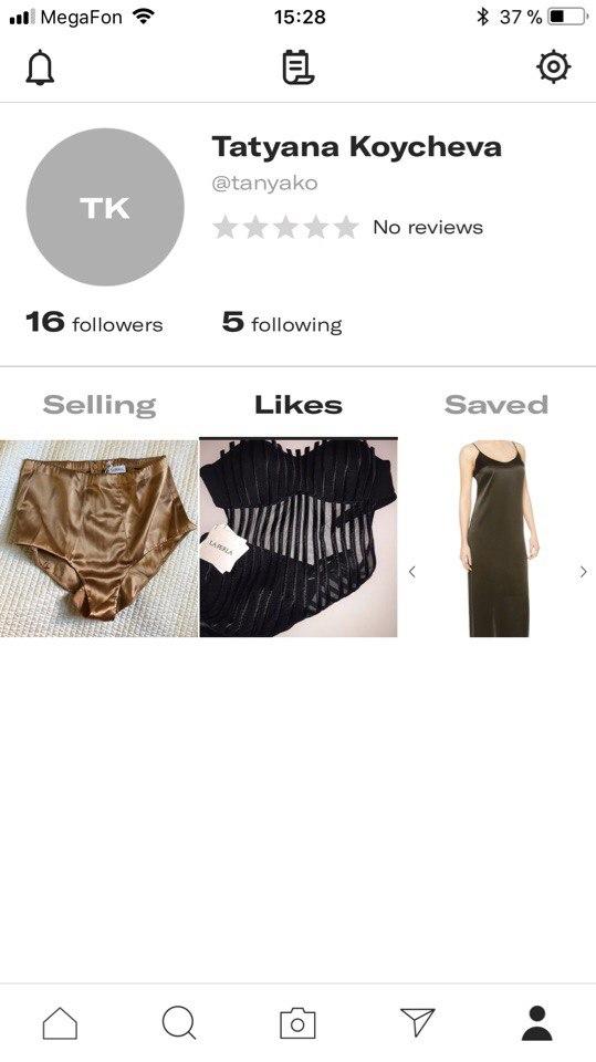 Depop: Приложение, где можно найти распродажи сэмплов нижнего белья или купить нижнее бельё со скидкой с рук