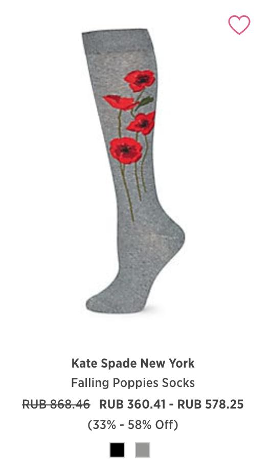 Распродажа на носки Kate Spade