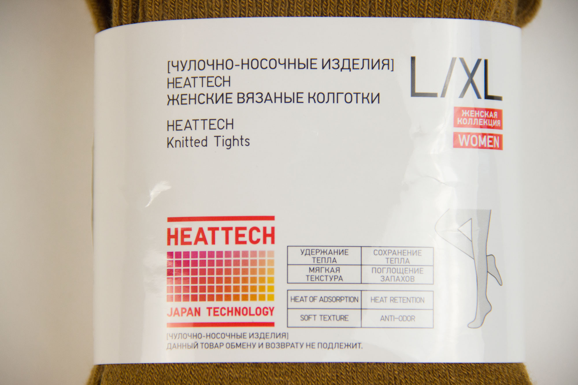 Сравнительный обзор теплых колготок. Колготки Heattech Uniqlo