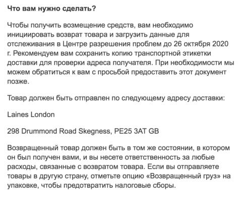Обзор на пушистые тапочки из искусственного меха Laines на Garterblog.ru. Все права на текст и фото защищены