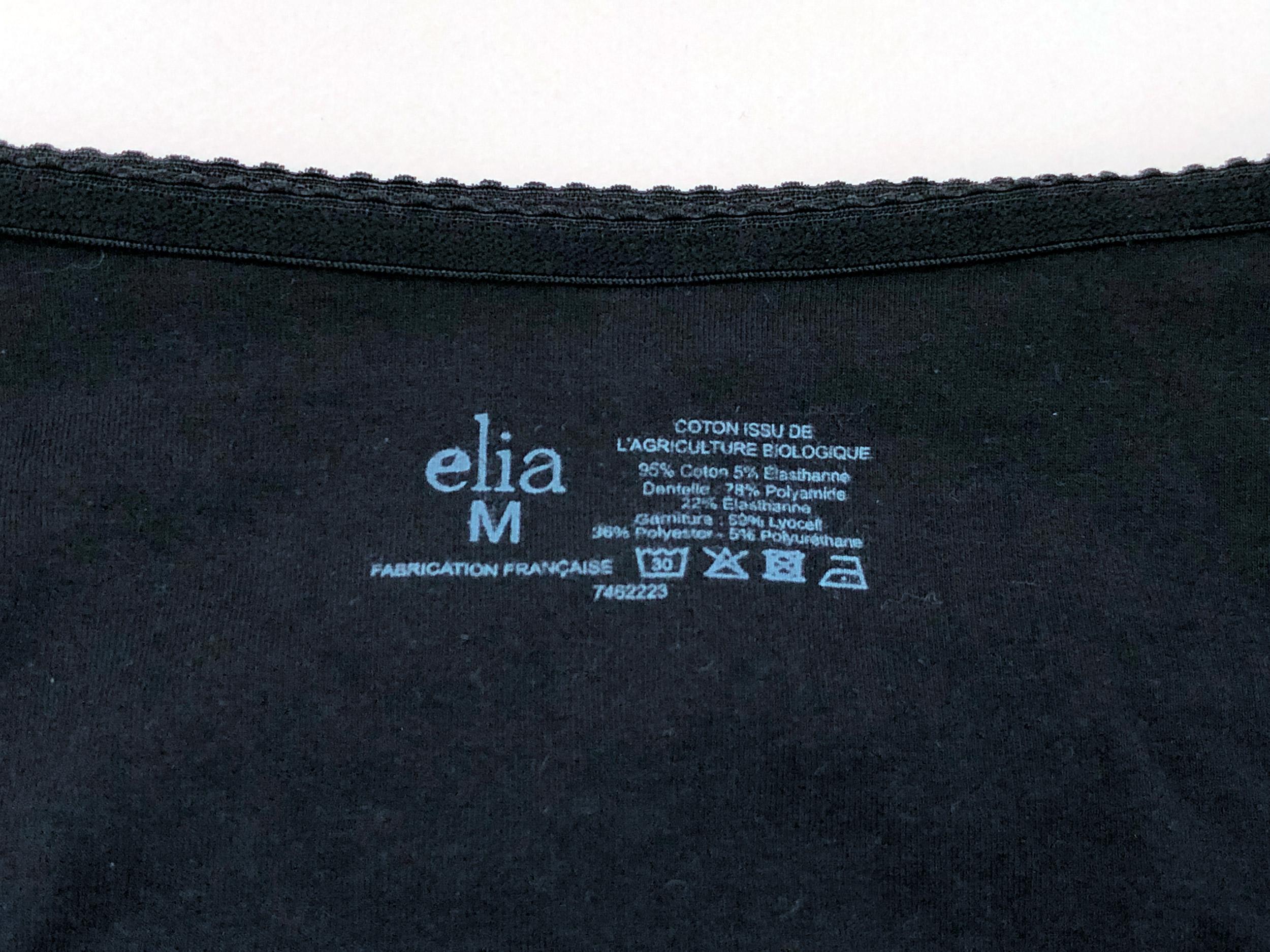 Менструальные трусы от французского бренда Elia. Обзор менструальных трусов в журнале Garterblog.ru Все права защищены