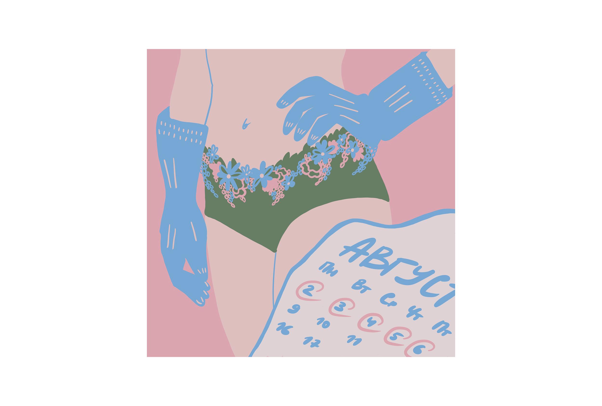 Обзор менструальных трусов на Garterblog.ru Все права защищены